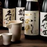 日本酒123の1