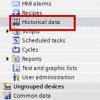 Siemens#WinCCでデータロックを作る方法